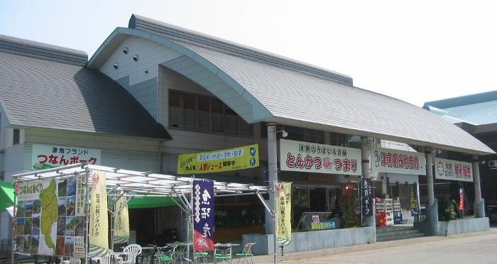 津南観光物産館・フジミヤ